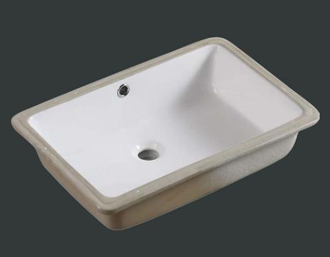 Qubi under counter basin