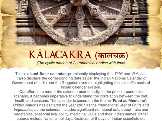 KalaChakra: The cyclic motion of Astronomical bodies with time
