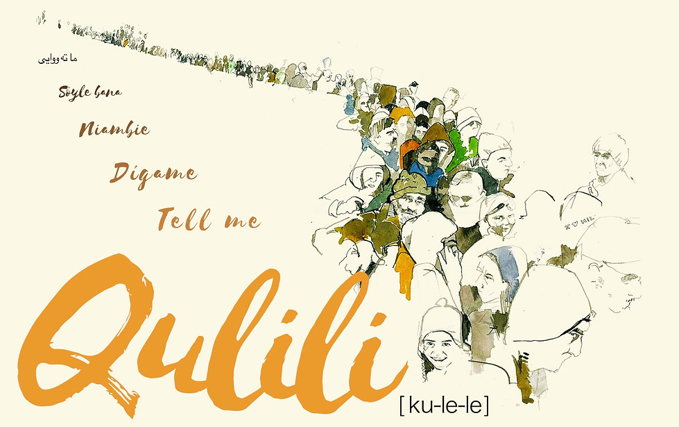 qulili production artwork