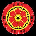 Sakamoto Shirenkan Kokusai Renmei (SSKR) logo