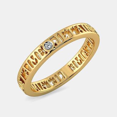JE T'AIME, Bague Diamants Or Jaune 18 carats
