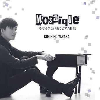Mosaique-KY-Promo.jpg