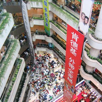 LA ECONOMÍA CHINA VENCE A LA PANDEMIA