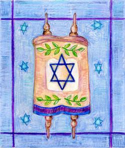Bar Mitzvah (#114)