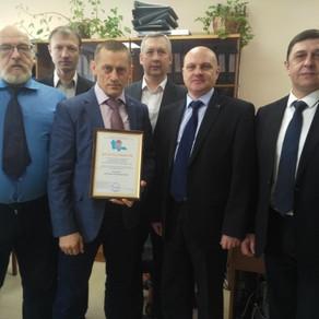 Сотрудничество с Антитеррористической комиссией Ханты-Мансийского автономного округа - Югры