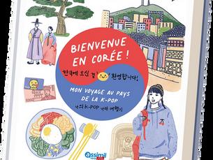 """Rencontre avec Manon Prud'homme pour la sortie de """"Bienvenue en Corée"""""""