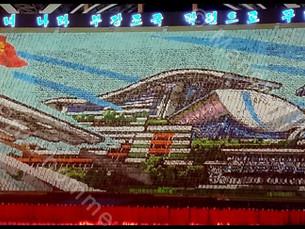 Développement urbain et loisirs à Pyongyang – Partie 3
