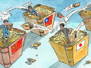 Les nationalismes en Extrême-Orient (Chine, Corée, Japon), passé et présent
