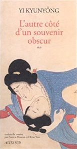 L'autre côté d'un souvenir obscur, Yi Kyunyong, Littérature coréenne, Actes Sud, Patrick Maurus, Corée du Sud, Séoul