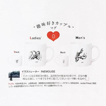 ゼクシィ マグカップデザイン / 2016