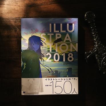 翔泳社 ILLUSTRATION 掲載 / 2018