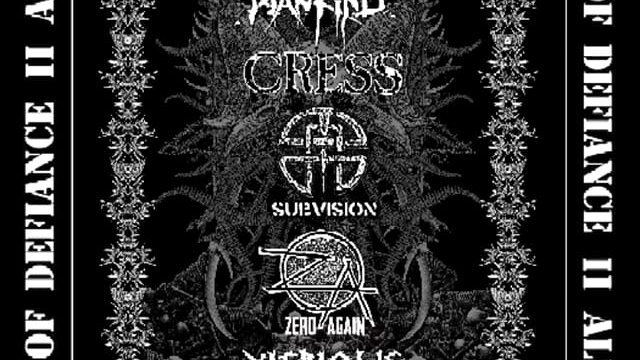 EXTINCTION OF MANKIND / CRESS & MORE