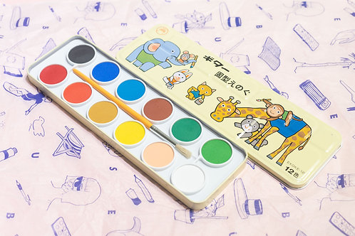 Children's Watercolour Pan Set (12 Colours)