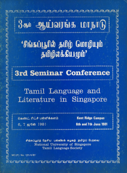 3rd conference