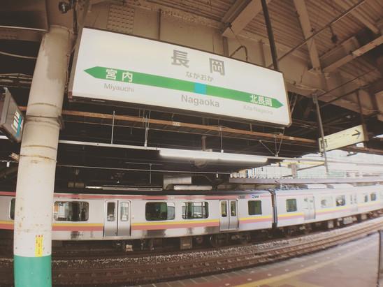 長岡駅から与板町まで①