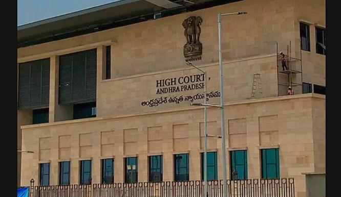 Jasti Naga Bhushan appointed Additional Advocate General of Andhra Pradesh