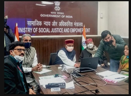 National Portal inaugurated for issuance of ID card, certificate for Transgender Persons