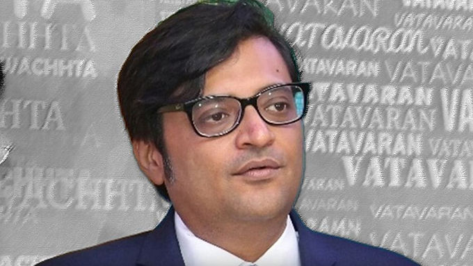 Today In the case of Arnab Goswami ,  SC  says  criminal law can't be tool for harassment