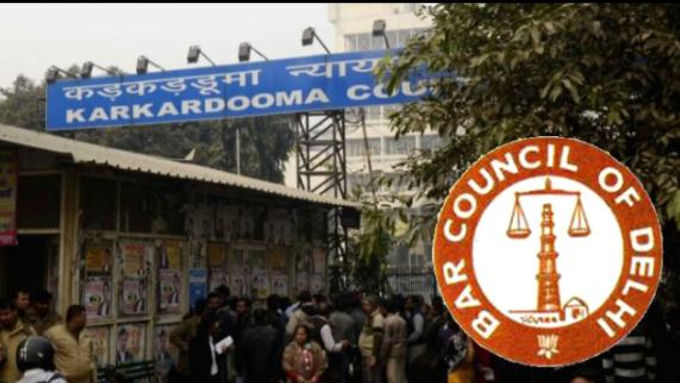 Bar Council of Delhi suspends licence of Karkardooma lawyer for allegedly using his chamber for performing religious conversion, Muslim marriages