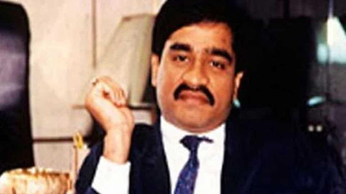 Dawood Ibrahim's properties in Ratnagiri to be auctioned today