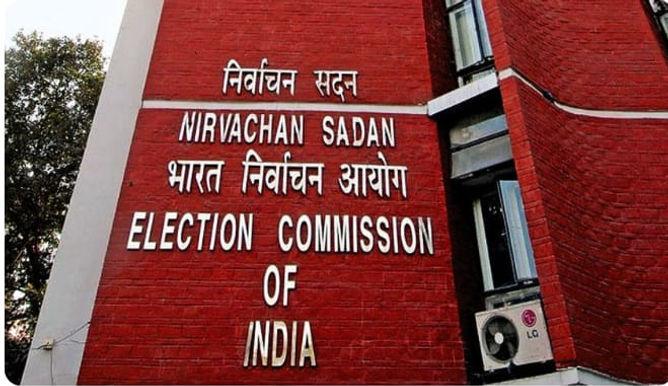Delhi high court , seeks Ec's Reply on plurals party's Plea seeking Common symbol to contest Bihar Polls.