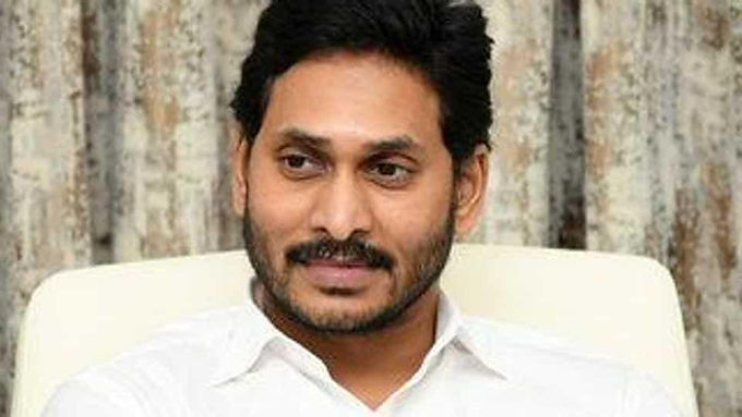Jagan govt to take up land survey in Andhra from January 1: