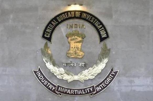 CBI books Educomp Group entities in ₹806.07-cr. bank fraud case