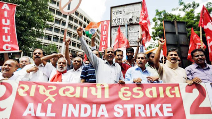 All India Strike by trade Unions on 26th November