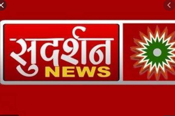 Fresh notice Issued to Sudarshan TV by Supreme Court with reference to one of its shows
