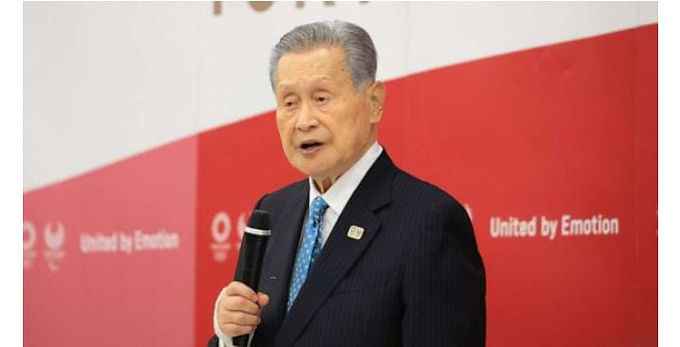 """""""Tokyo Olympics president Yoshiro Mori resigns after sexist comments"""""""