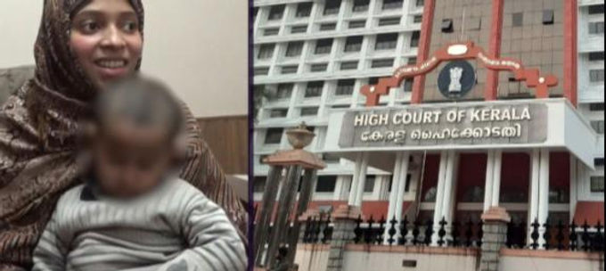 Mother moves Kerala High Court for repatriation of daughter who left India for Afghanistan to join ISIS