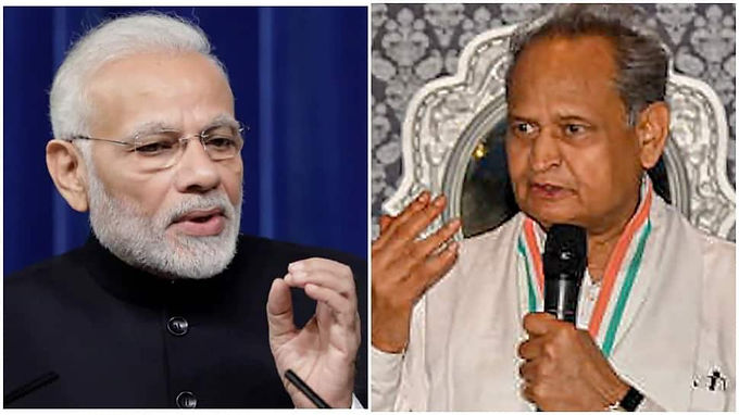 Ashok Gehlot Chief Minister of Rajasthan wrote a letter to Prime Minister Narendra Modi