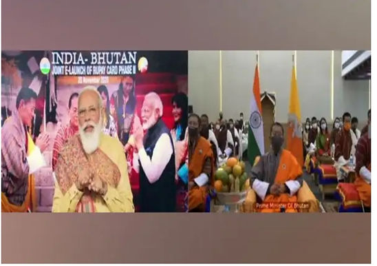 PM Modi and Bhutan's PM virtually launches RuPay Card Phase-2, lauds PM Modi's leadership in tackling pandemic