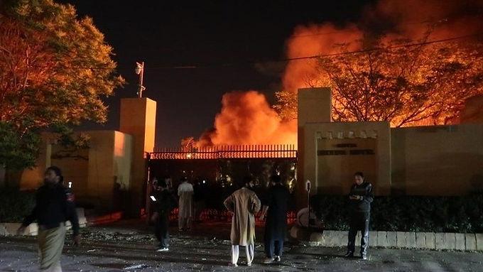 """Pakistan hotel bomb: Deadly blast hits luxury venue in Quetta"""