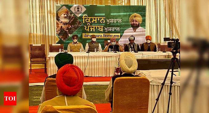 Punjab Farmers to lift rail blockade : Farm laws