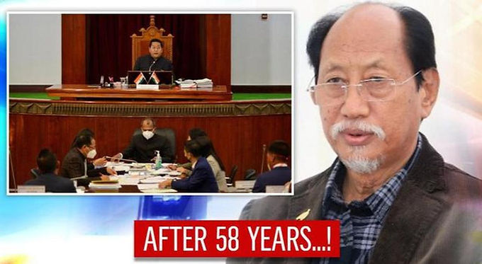 """""""Nagaland assembly plays national anthem for first time in almost 60 years"""""""