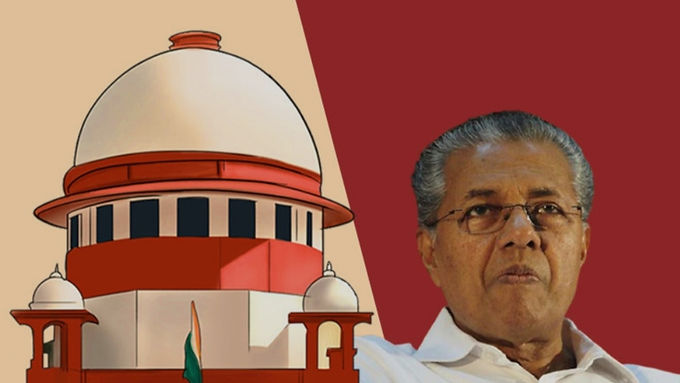 'Clear Instance Of Fence Eating Crops' : Plea In Supreme Court Against Physical Swearing-In Function Of LDF Govt In Kerala Amid COVID