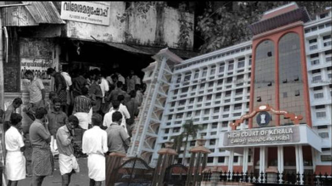 Crowding at public places, liquor shops should not be allowed; Health is more important than revenue: Kerala High Court