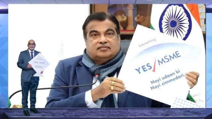 """""""Yes Bank new initiative for MSME: ₹5 crore loan without collateral for startups, other features"""""""