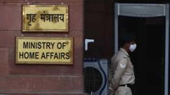 MHA forms committee to look into complaints of caste-based discrimination