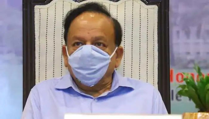 """""""COVID-19: India will be in position to vaccinate at least all of its adult population by end of 2021, says Union Health Minister Harsh Vardhan"""""""