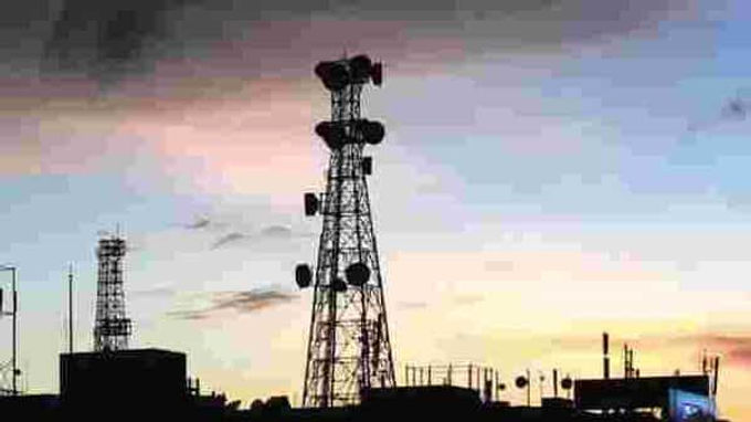 """""""Government to hold spectrum auction on 1 March; invites applications""""."""