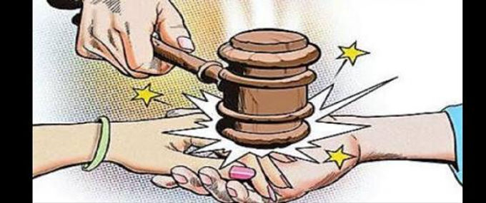 Elderly can't use senior citizens act to evict daughter in law: Supreme Court