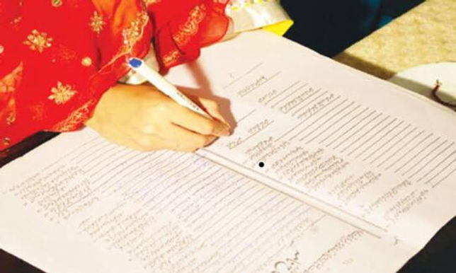 Delhi High Court notes if making Nikahnama amounts to Muslim marriage in plea of Hindu woman's father