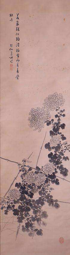 PE20 水墨菊花図
