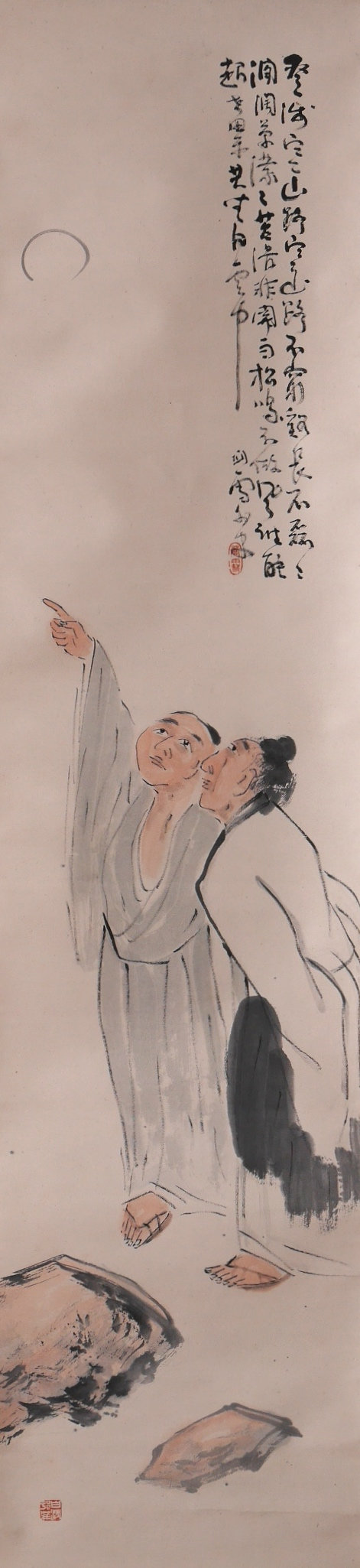川端龍子, Ryushi Kawabata, 書画