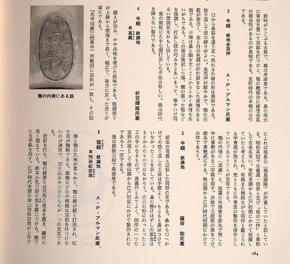 JM9半頬-7.JPG