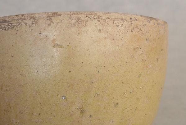 北方青磁素文碗, 中国陶磁器, 北斉