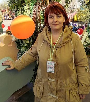 Островская Елена Юрьевна