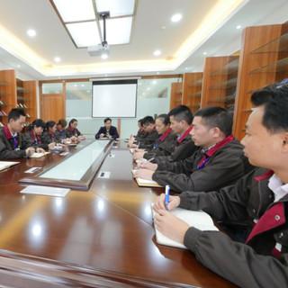 Meeting & Showroom